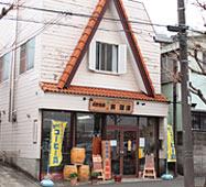 茜珈琲(あかねコーヒー)店頭画像
